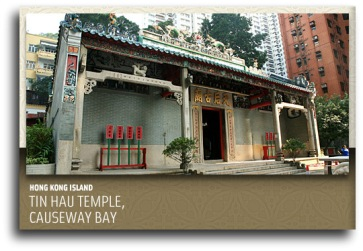 Tin Hau Temple - Causeway Bay - Antiquities and Monuments Office HK