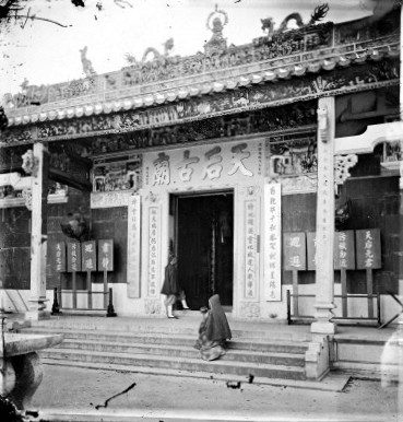 L0055651 Buddhist temple, Hong Kong. Photograph by John Thomson Credit: Wellcome Library, London. Wellcome Images images@wellcome.ac.uk http://wellcomeimages.org Buddhist temple, Hong Kong. Photograph by John Thomson, 1868/1871. Tin Hau temple in Causeway Bay. A worshipper [?] entering, a monk [?] sitting on the steps. 1868 By: J. ThomsonPublished: 1868/1871. Copyrighted work available under Creative Commons Attribution only licence CC BY 4.0 http://creativecommons.org/licenses/by/4.0/