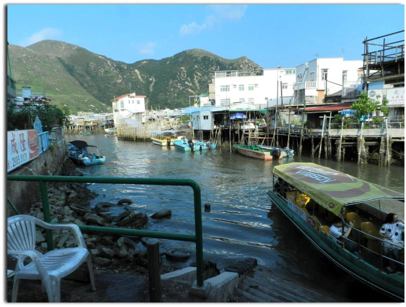 fishing village 3 HK