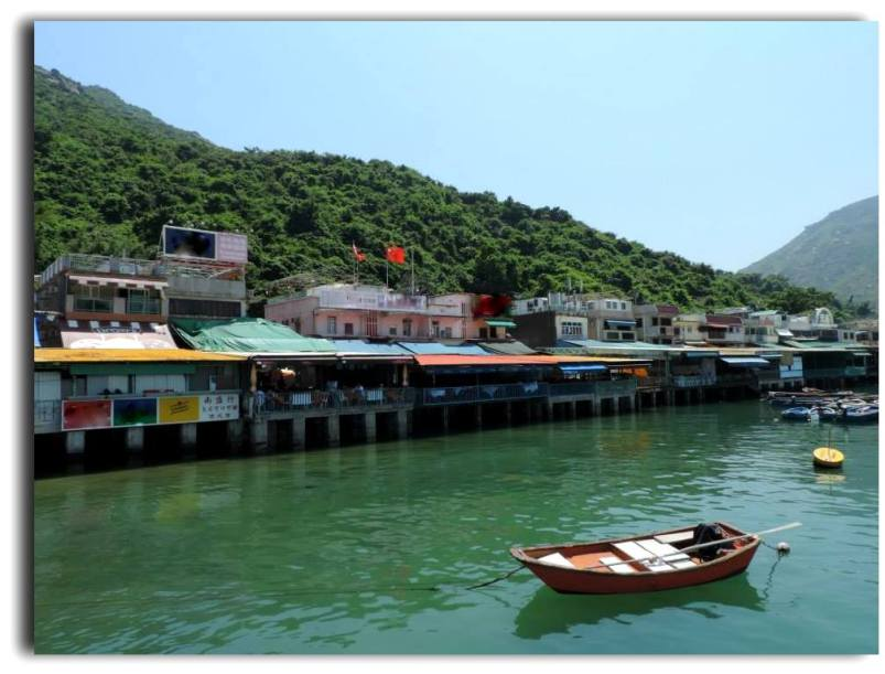 fishing village 4 HK