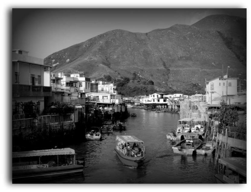 fishing village 5 HK